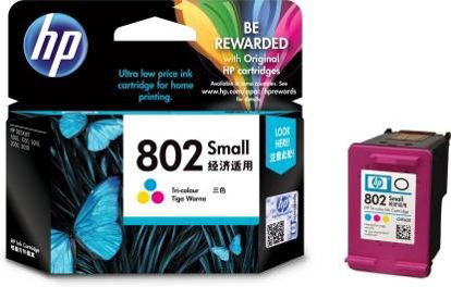 Picture of HP 802 Small Tri color Ink Cartridge  (Magenta, Cyan, Black, Yellow)