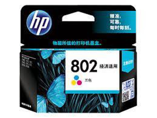 Picture of HP 802 Small Ink Cartridge - Tri-color
