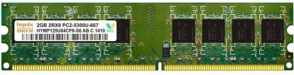 Picture of Hynix Genuine DDR2 2 GB (Single Channel) PC (ddr2 2gb ram) DESKTOP